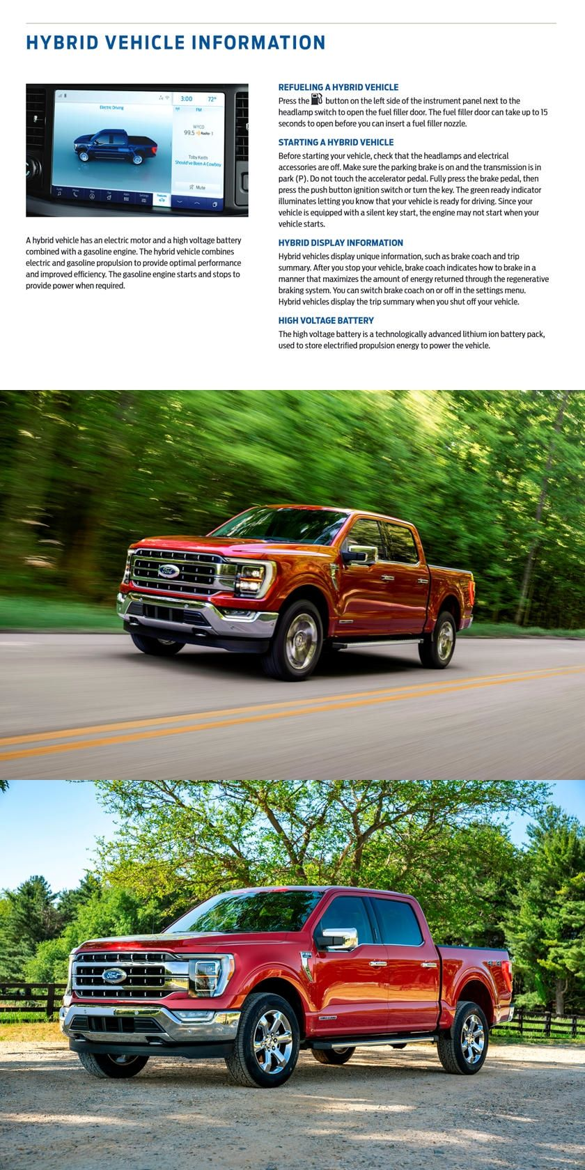 Here S Some Things You Didn T Know About The Ford F 150 Hybrid And Some You Might Have Suspected In 2020 Ford F150 Ford Hybrid Car
