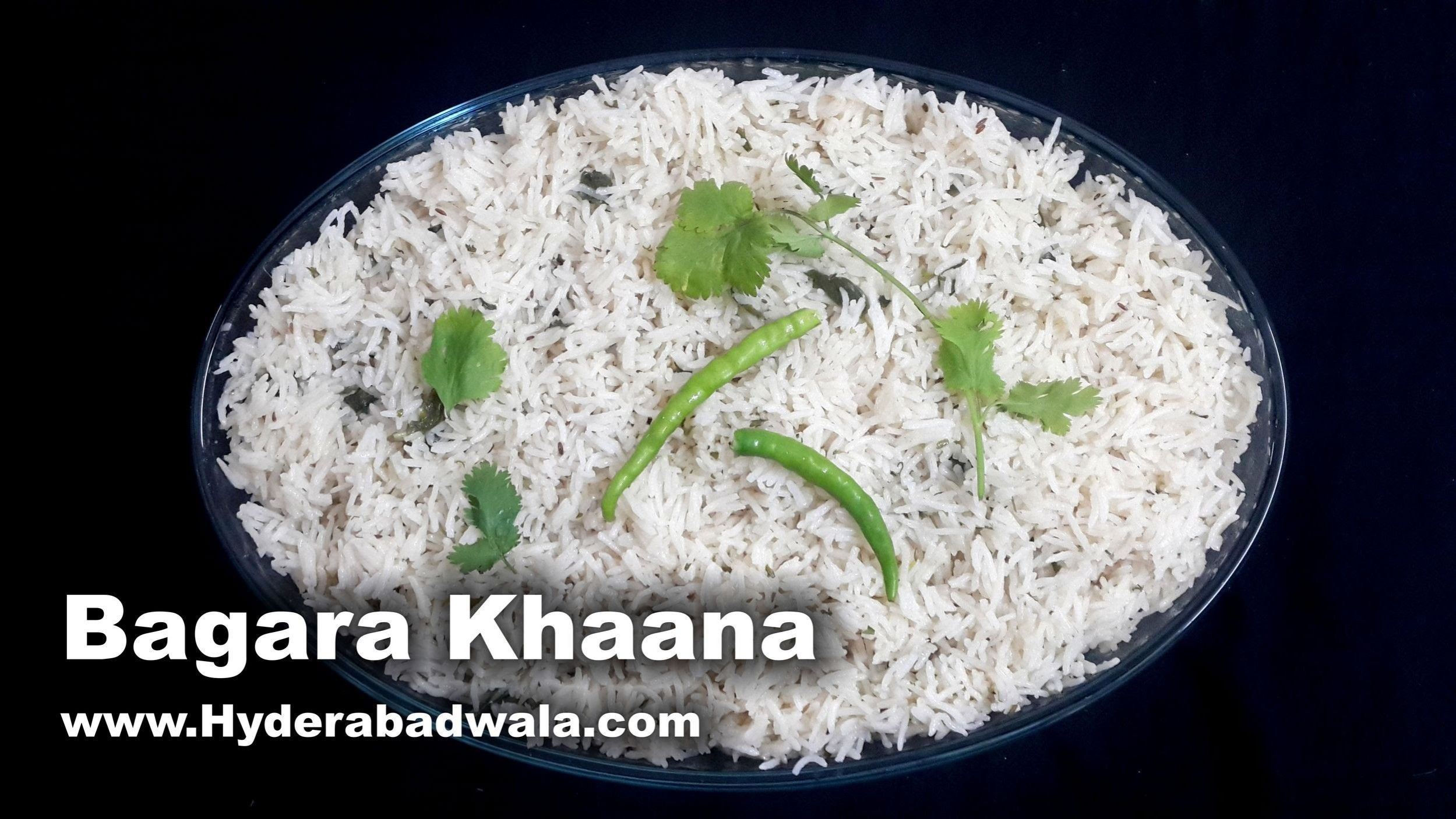 Bagara khana recipe video easy simple quick hyderabadi online bagara khana recipe video easy simple quick hyderabadi online recipes english forumfinder Gallery