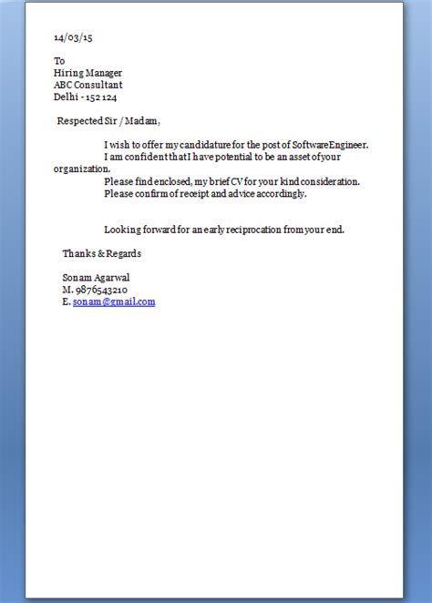 Sample Resume Computer Engineer \u2013 Resume Templates Recruiters can