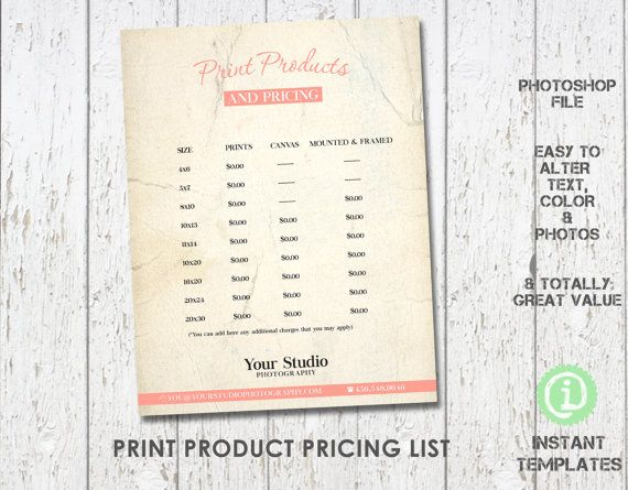 Photography Price List Print Products And Pricing Photoshop