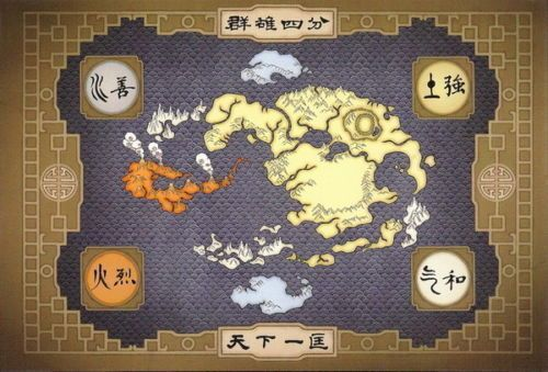 Other Anime Collectibles Avatar the Last Airbender World Map Poster