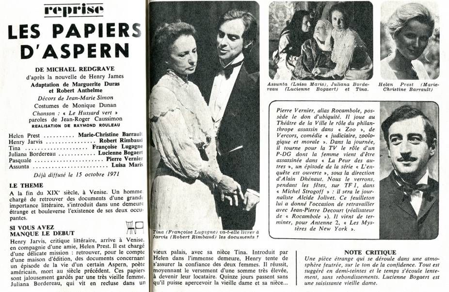 Les Papiers D Aspern 1971 Author Henry James Based On The Aspern Papers Tv Movie French Movie Tv Movies Henry James