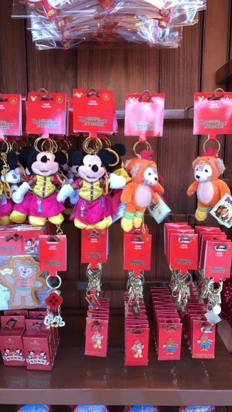Chinese New Year 2017 Photos Merchandise At Shanghai Disneyland Places From Around The World 87 Chinese New Year 2017 Shanghai Chinese New Year