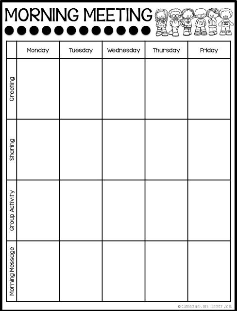 Morning Messages for kindergarten and first grade that are fully - meeting plan template