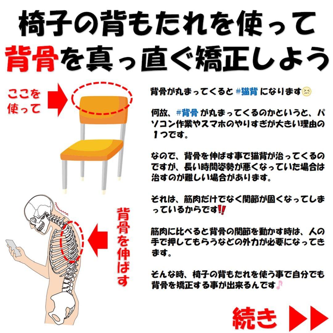 やりすぎ 筋 膜 リリース