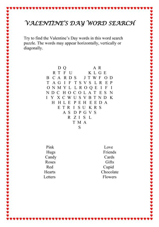 With Valentine\'s Day just around the corner, introduce your students ...