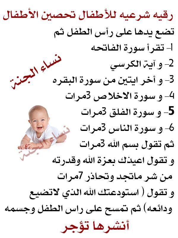 دعاء الام الميتة في يوم الجمعة مستجاب ادعية الام الميتة ادعية يوم الجمعة دعاء دعاء الام