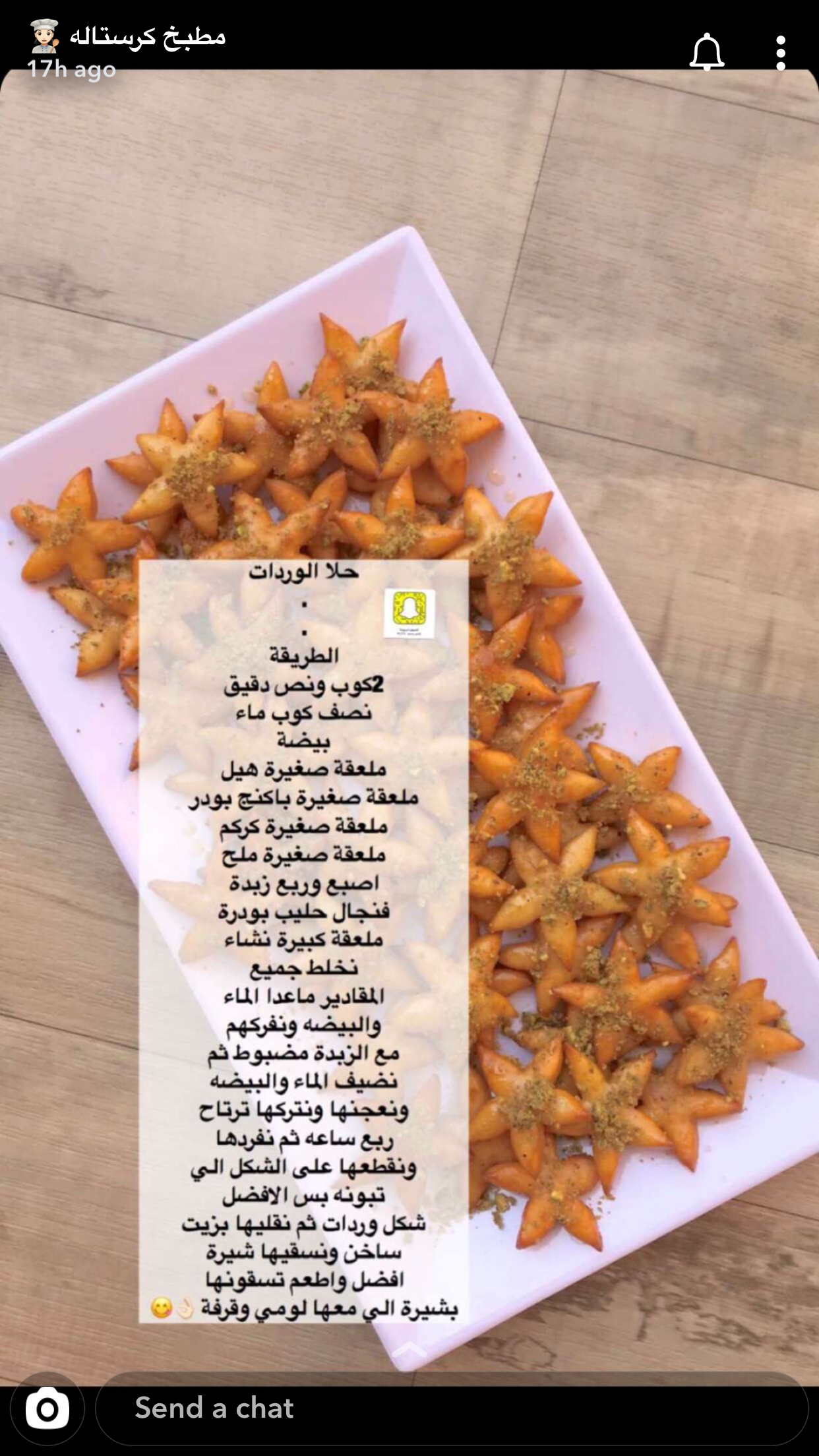 Pin By Maryam Alali On الخبز Food Recipes Sweets