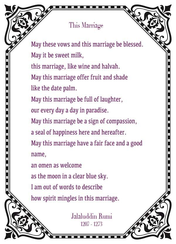 Wedding Reading This Marriage Jalaluddin Rumi Charlottesville Blog