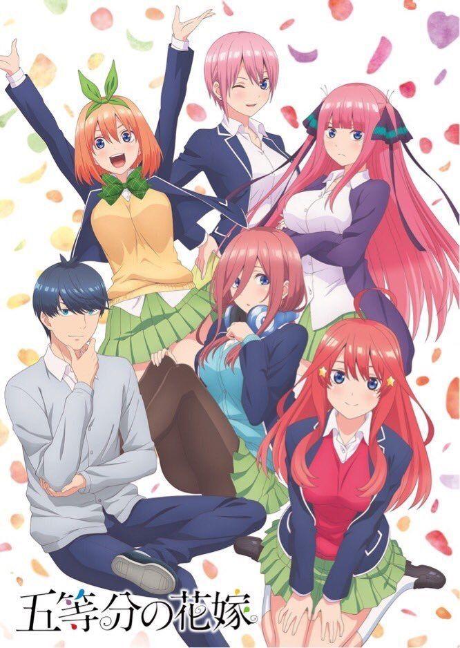 5toubun no Hanayome Anime To Have Special Event