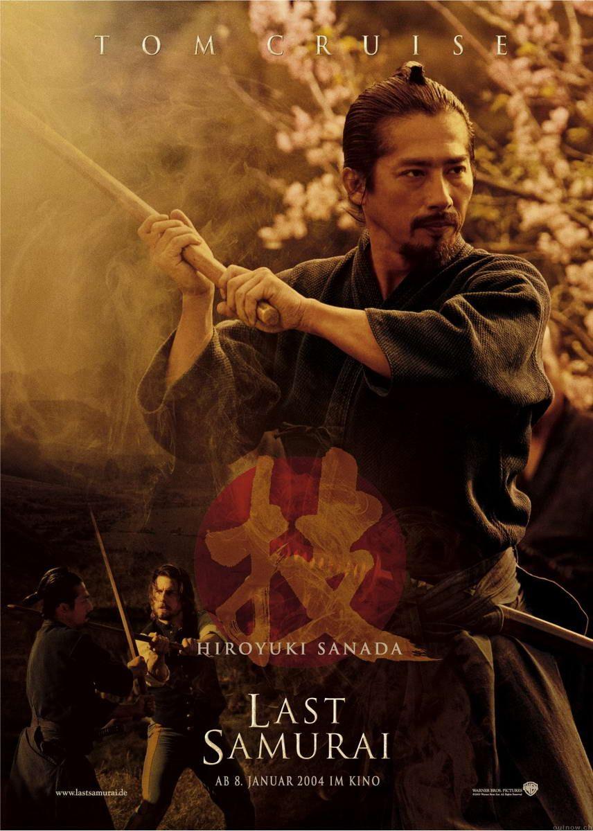 Hiroyuki Sanada as Ujio, The Last Samurai (2003) dir