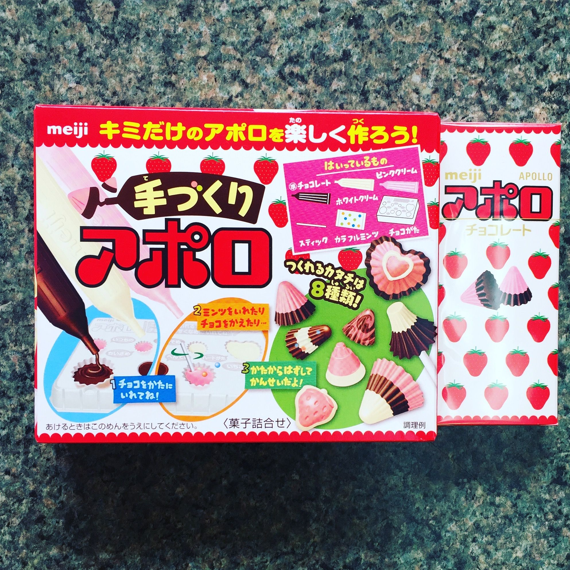 MEIJI APOLLO - DIY CANDY KIT. Apollo a cone shaped strawberry chocolates from Meiji.  You first heat up the tubes filled with liquid chocolate by putting them in hot water. Once soft you fill up the different holes on the plastic trays with either chocolate, strawberry chocolate and white chocolate. The different stamps on the mould tray are of many different sizes, letting you make apollo as big or small or a unique shape!! Omoshiroiyo!! #jmart #japanesegrocery #757 #vabeach