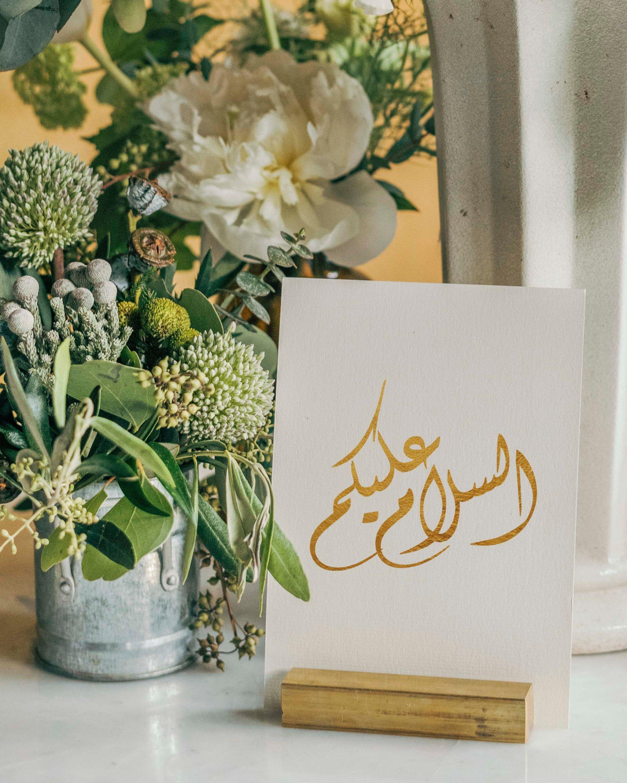 Assalamu Alaikum السلام عليكم Islamic Wall Art Print Islamic Etsy In 2021 Islamic Wall Art Calligraphy Wall Art Wall Art Prints