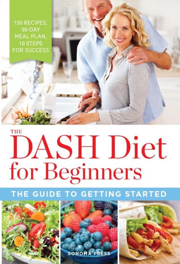 The DASH Diet for Beginners (eBook)