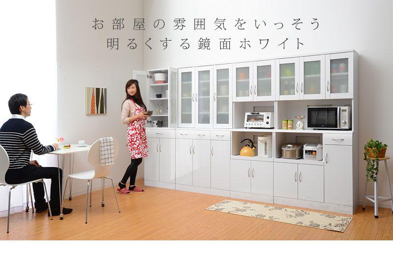 楽天市場 食器棚 90cm 幅90cm 高さ180cm ハイタイプ キッチン収納