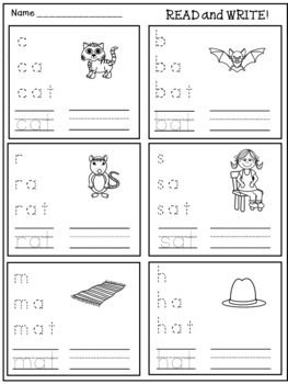 CVC Words Kindergarten Sheets for Independent Practice | Kind