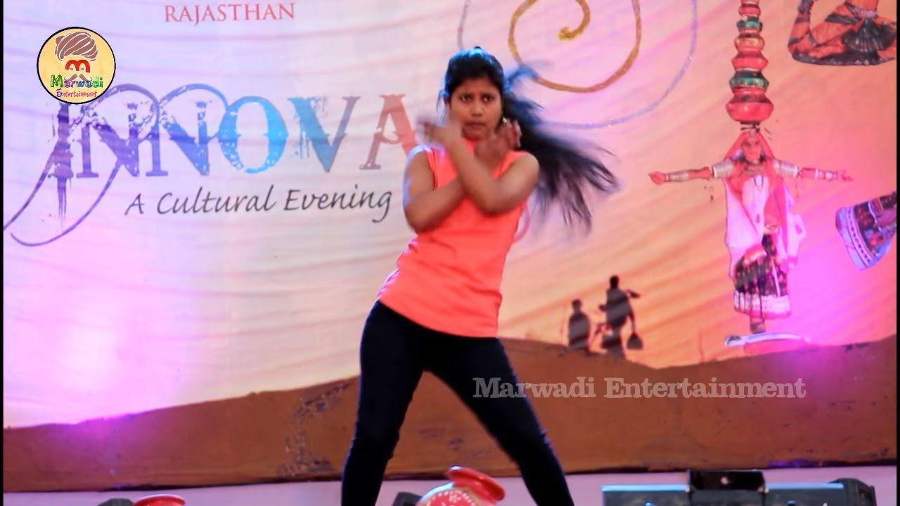 पर वडय जरर दख !! Hot Girl Dance On English and Hindi Song || Apex College jaipur - Aiet https://youtu.be/AHdbfS8m9zY दसत इस वडय क like करन न भल और इस परकर क नय नय वडय क लए हमर चनल क सबसकरइब जरर कर ! धनयवद !! Marwadi Entertainment Presents all type of Marwadi New Dj Songs Rajasthani New Dj Songs Rajasthani Desi Dance Rajasthani Desi Dance Desi Merriage Dance Desi Rajasthani Dance Marwadi Comedy Videos Merraige Dj Desi Dance Tejaji New Dj Songs Desi Dance  Latest Marwadi Songs Latest…