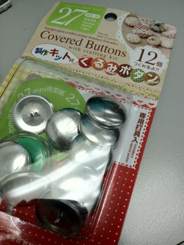 The Perfect Imperfection Diy How To Make Your Own Button With Daiso S Button Kit Make Your Own Buttons Diy Buttons Daiso