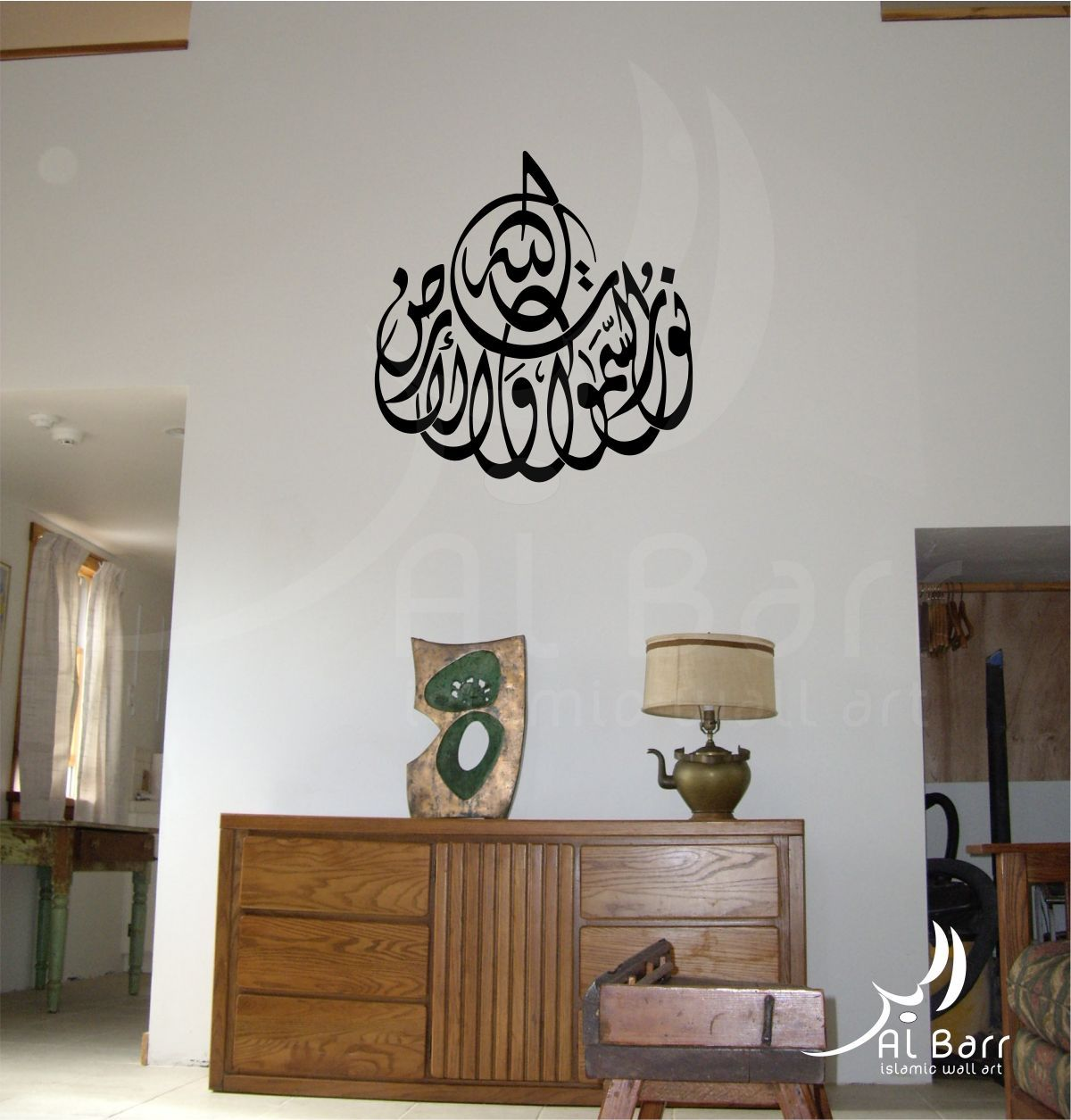 Islamic Wall Decals, Wall Stickers For Home Decor, From