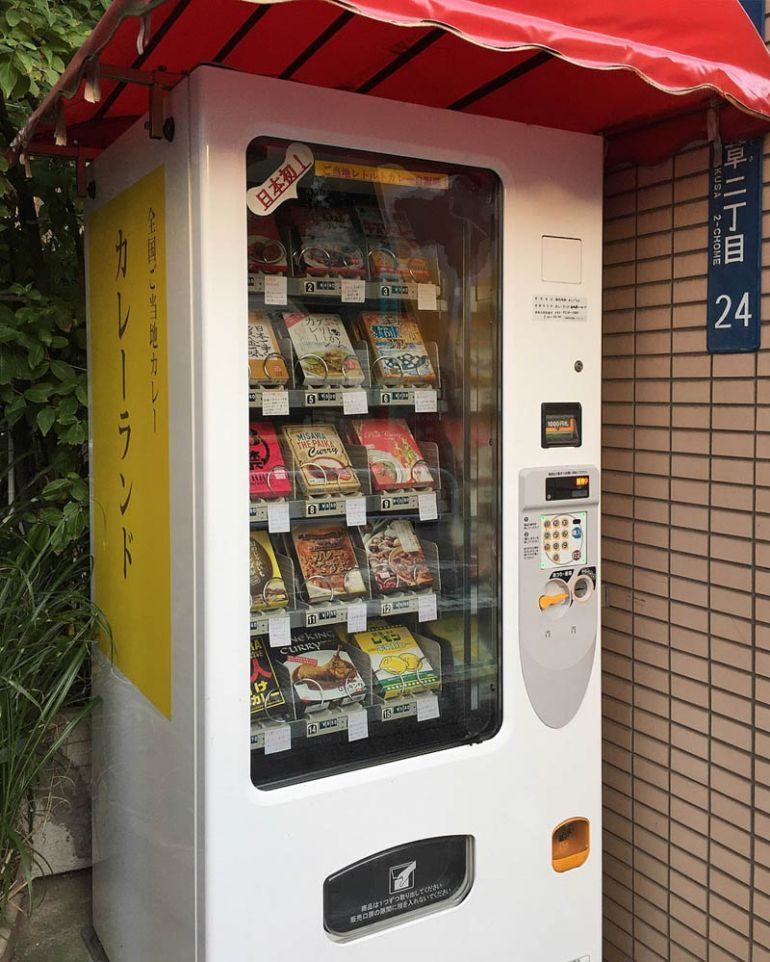 2019 Edition 5 Interesting Vending Machines You Can Find ...