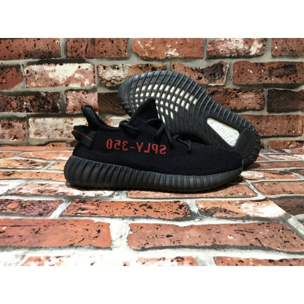 mens original adidas yeezy boost 350 v2 shoes