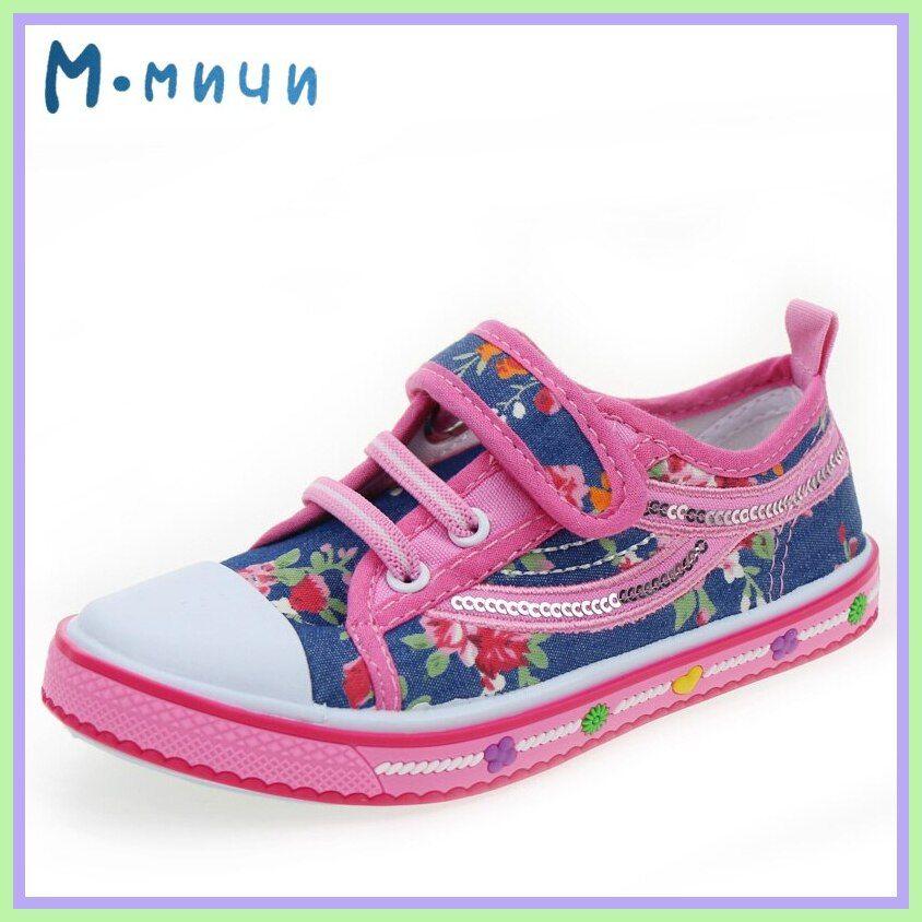sears-kids shoes-clearance