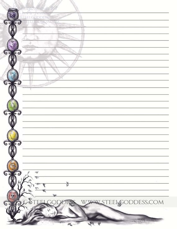 Journal Paper Writing Paper Journal Pages Lined by steelgoddess - free printable lined writing paper