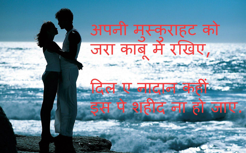 Explore Love Status Pretty s and more