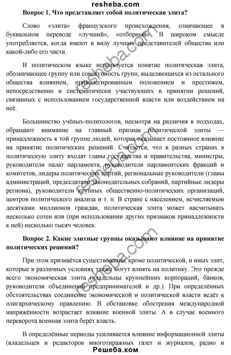 Пояснительная записка к рабочей программе по математике моро 2кл школа россии