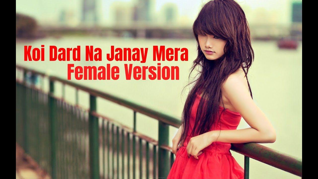 Female Version Koi Dard Na Jane Mera Song Teaser Sahir Ali Bagga In 2020 Cute Girl Hd Wallpaper Beautiful Girl Photo Beautiful Girl Hd Wallpaper