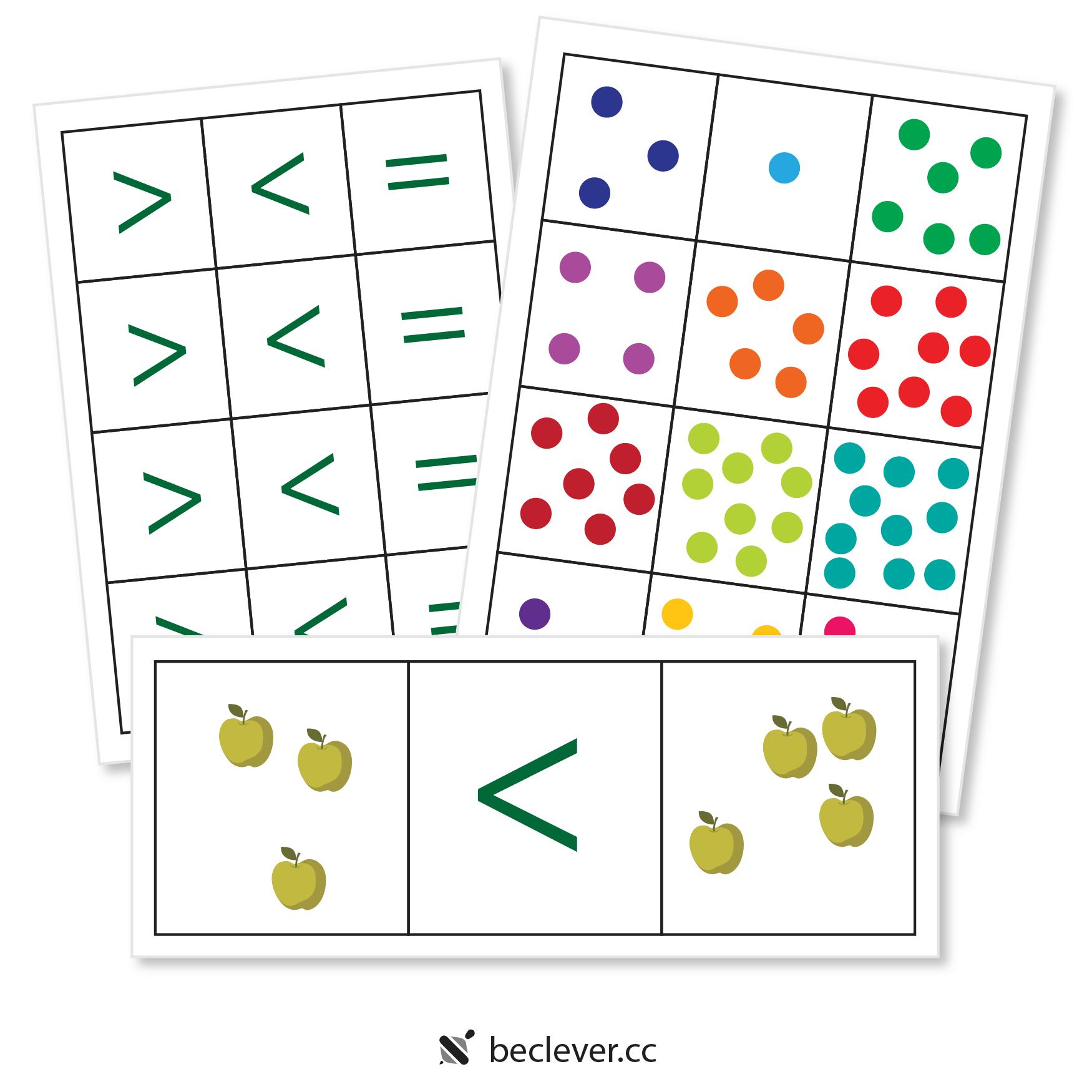Карта по математике играть на каких картах играть в покер