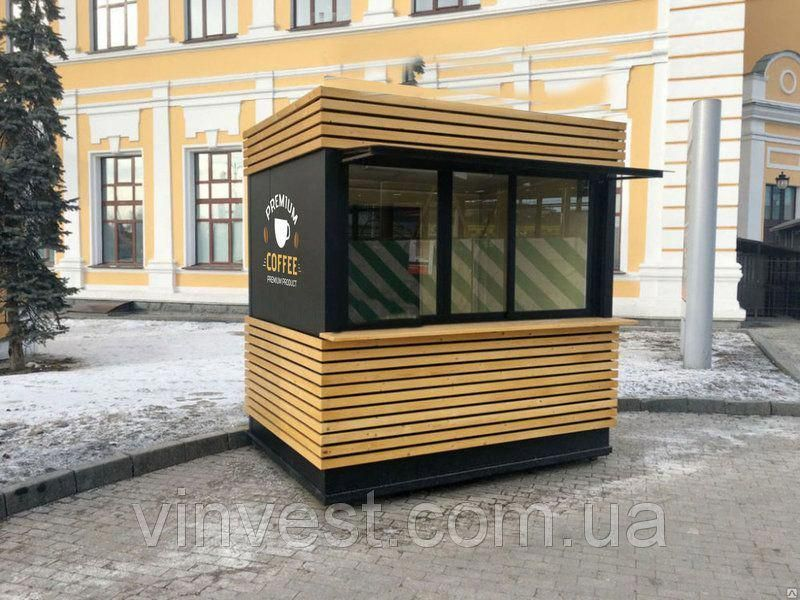 Motivational Quotes For Education Inexpensivehomedecorating Cafe Shop Design Kiosk Design Coffee Shops Interior