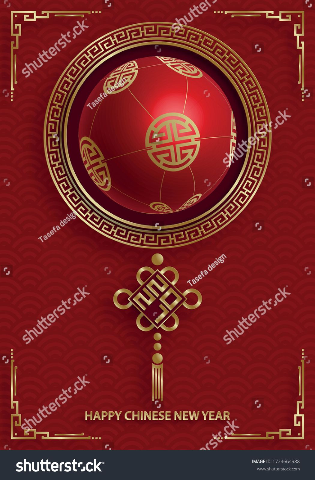 Image vectorielle de stock de Happy Chinese New Year 2021