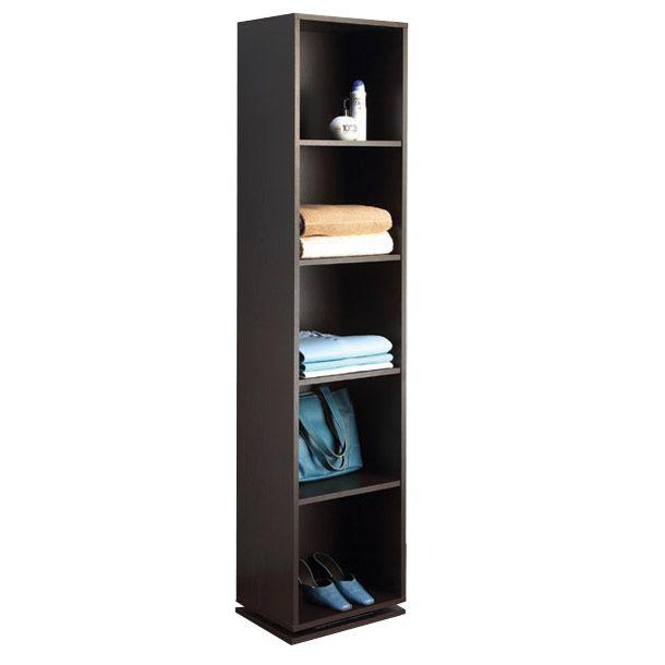 Mueble Giratorio Con Organizador Y Espejo : Organizador giratorio con espejo chocolate entrepa?os