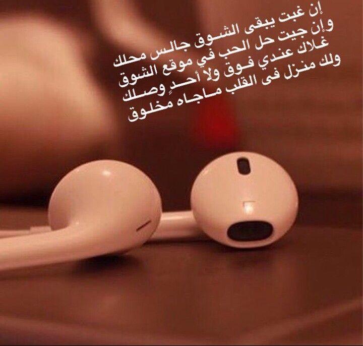 Pin By روح الورد On سناباتي Learn Quran Disney Phone Wallpaper Dark Wallpaper