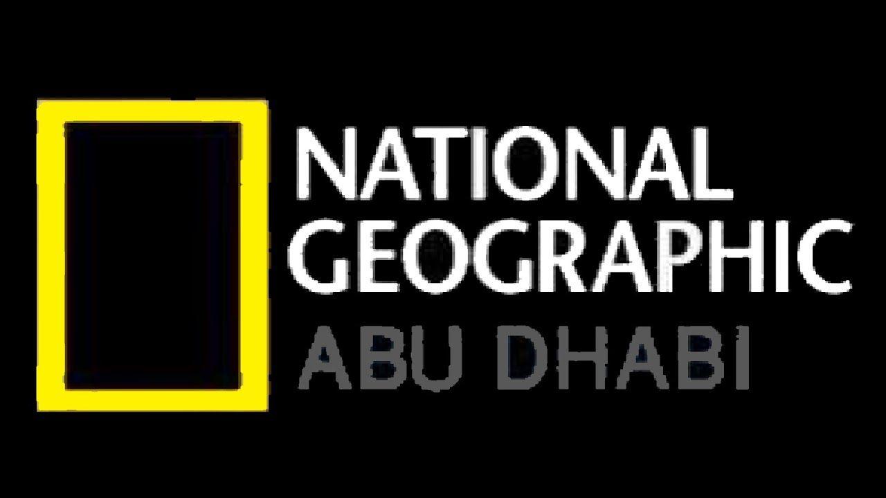 تردد قناة ناشيونال جيوغرافيك Ad Nat Geo 2021 على نايل سات Company Logo Tech Company Logos National Geographic