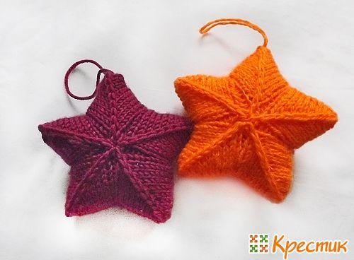 вязаная звезда вязаные игрушки вязание рождественское вязание и