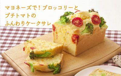ポテトサラダのハートフルサラダ