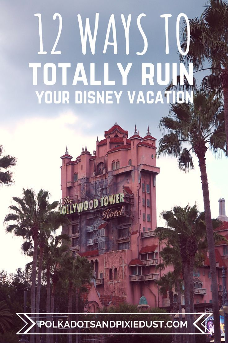 We know, we know ! Disney bloggers always tell you what NOT to do! So here's another DON't DO List f