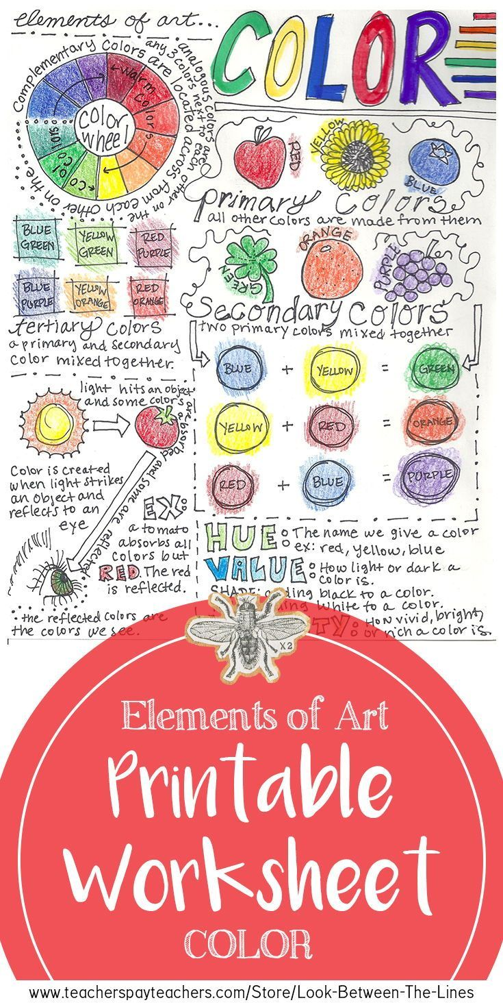 This Elements Of Art Printable Worksheet Covers The Element Of Art Color The Front Includes Informati Elements Of Art Color Color Art Lessons Elements Of Art [ 1470 x 735 Pixel ]