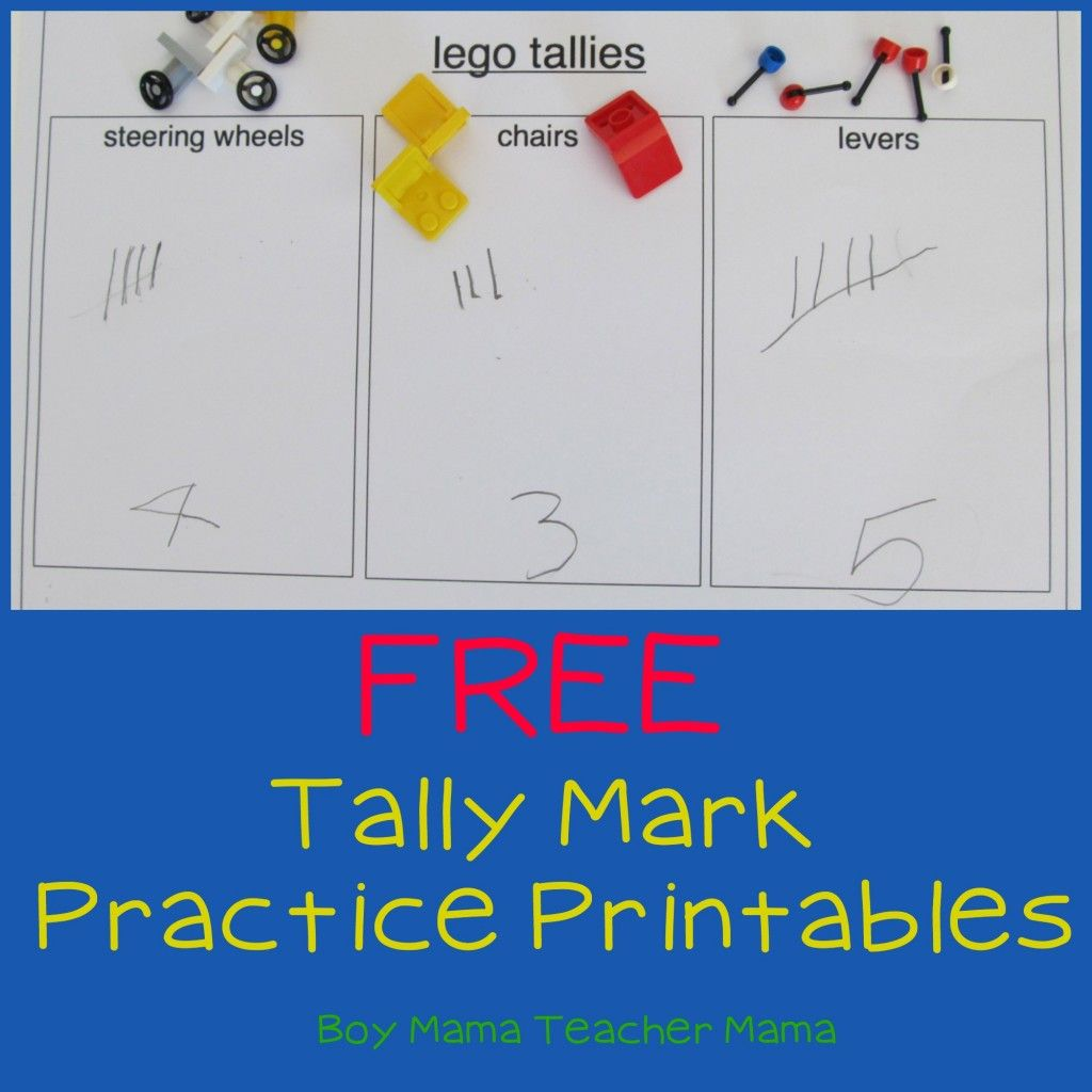 Teacher Mama Free Tally Marks Practice Printables