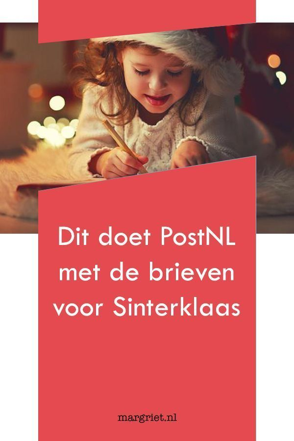 Dit doet PostNL met brieven die zijn geadresseerd aan Sinterklaas  #briefvansinterklaas Heb jij de brief van je (klein)kind aan Sinterklaas weleens daadwerkelijk op de post gedaan? Denk maar niet dat die bij het oud papier belandt! #briefvansinterklaas Dit doet PostNL met brieven die zijn geadresseerd aan Sinterklaas  #briefvansinterklaas Heb jij de brief van je (klein)kind aan Sinterklaas weleens daadwerkelijk op de post gedaan? Denk maar niet dat die bij het oud papier belandt! #briefvansinter #briefvansinterklaas