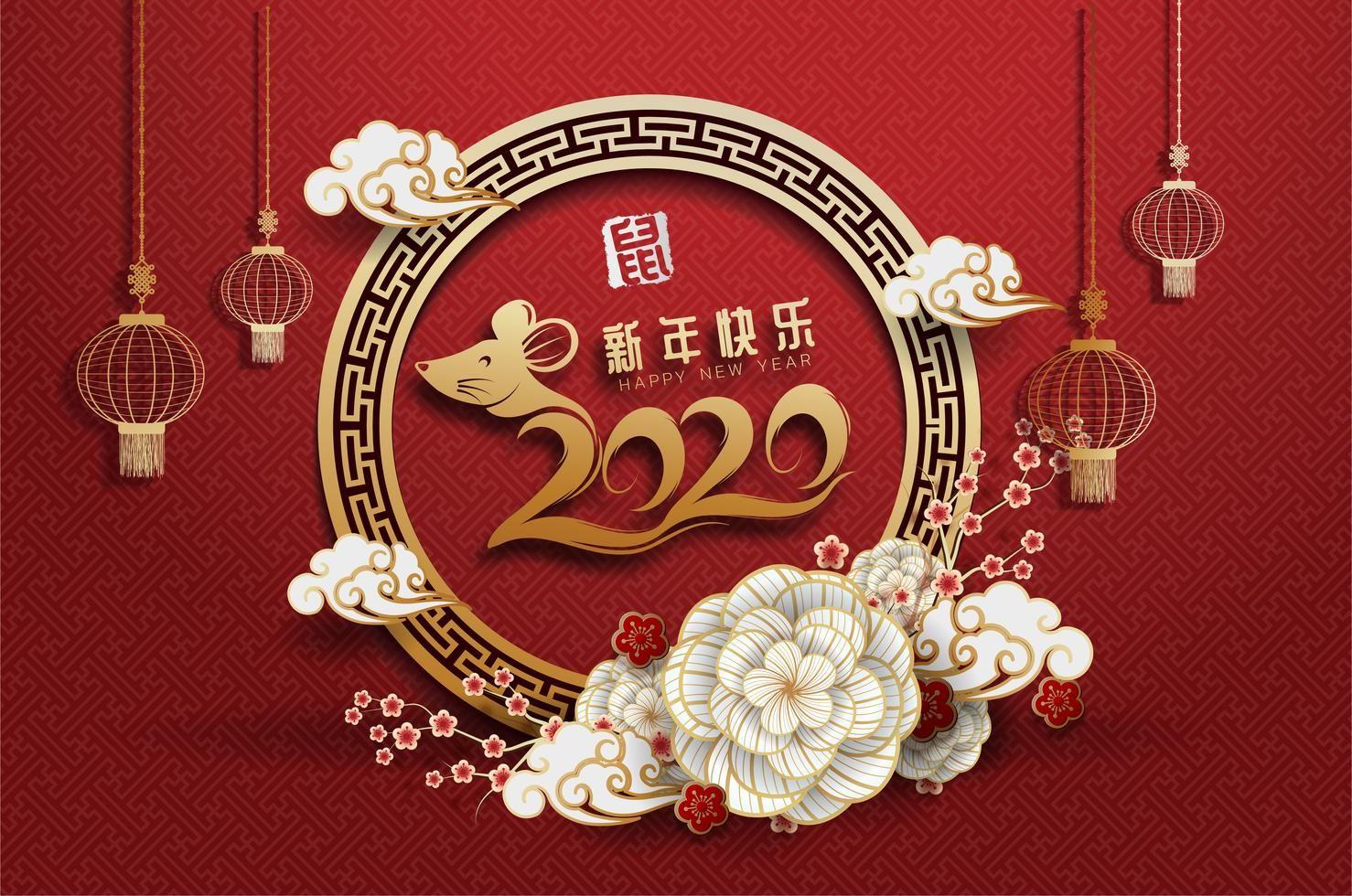 2020 chinese new year greeting card chinese new year