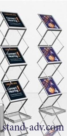 جهز معرضك أو شركتك بأقل التكاليف مع بروشور ستاند معدني زجزاج من شركة ستاند للدعاية والاعلان 01121207228 مصنوع من أجود خامات الالومنيوم و Rubiks Cube Cube Toys