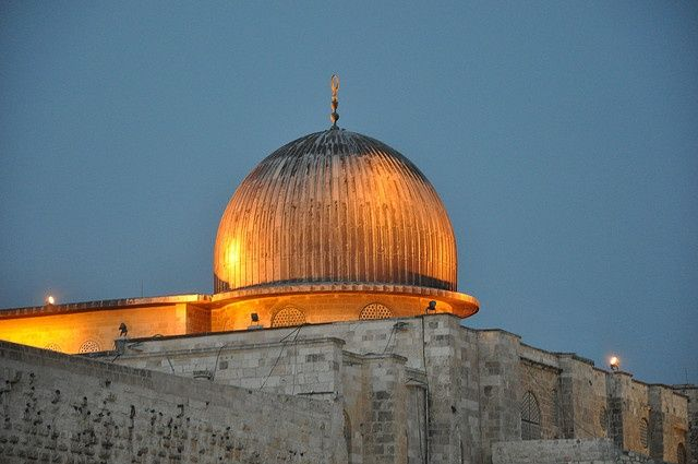 Dome near Masjid al Aqsa, Jerusalem