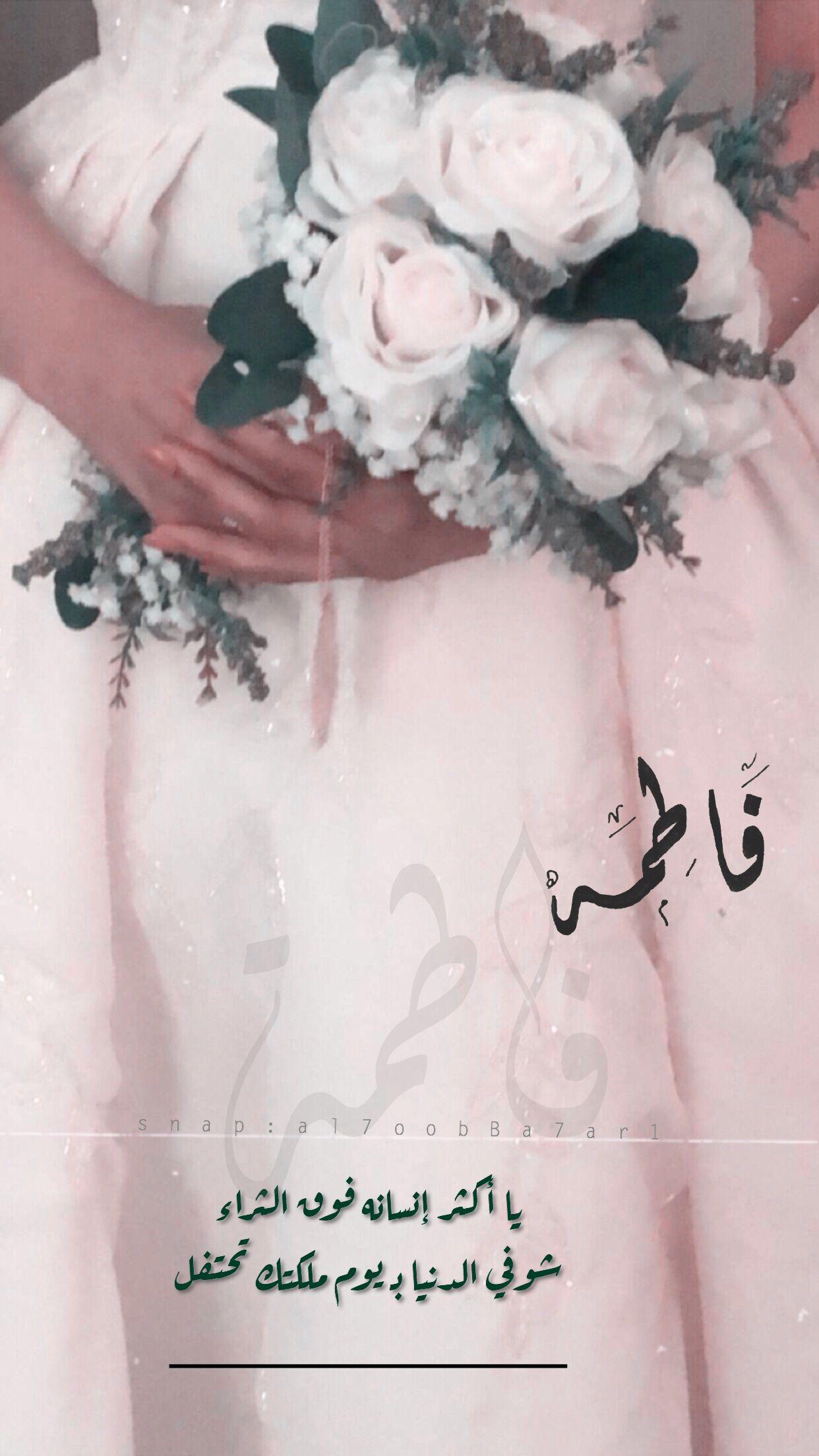 همسة يا أكثر إنسانه فوق الثراء شوفي الدنيا بـ يوم ملكتك تحتفل تصميمي Wedding Invitation Background Cool Henna Designs Dream Wedding Decorations