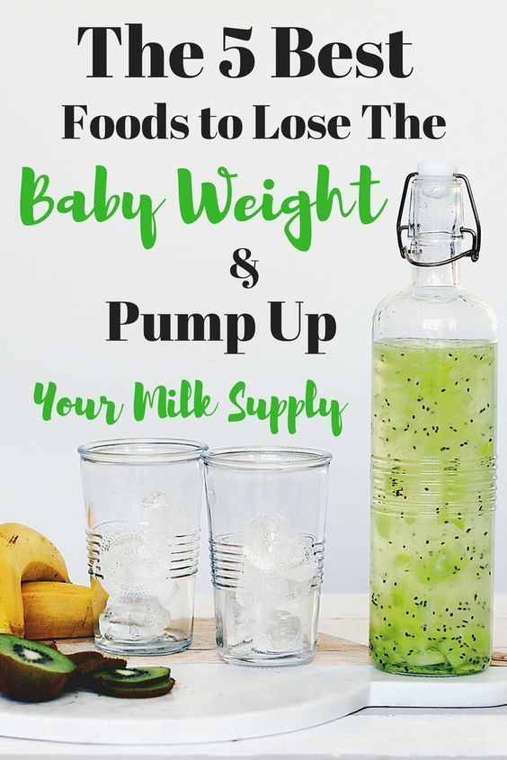 The 5 Best Foods To Lose The Baby Weight And Pump Up Your -8349