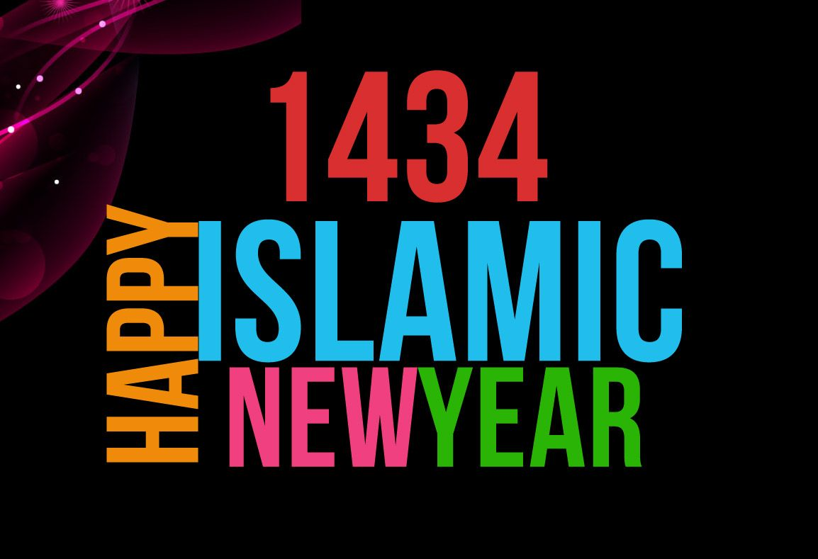 Islamic celebrations 1434 h pinterest islamic it is the new islamic year welcome to have you made any new years resolutions kristyandbryce Gallery
