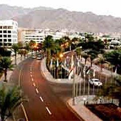 City Sightseeing Tour of Aqaba