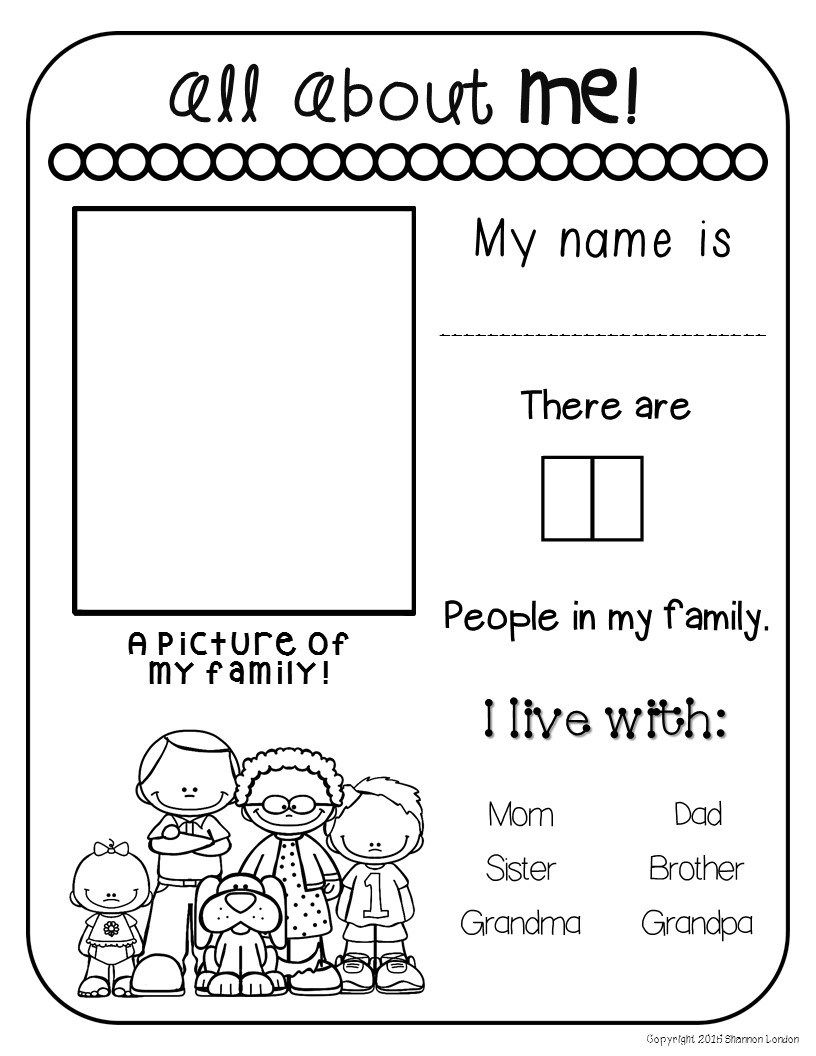 All About My Family Freebie Preschool Family Theme